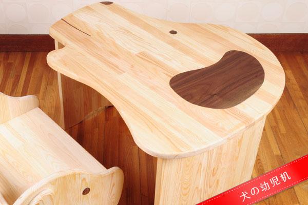 木の香る幼児用机